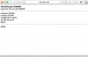 enc28j60_LAN_access_2